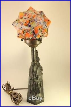 End of Day Art Glass Starburst Globe Shade Art Deco Roman Chariot Table Lamp
