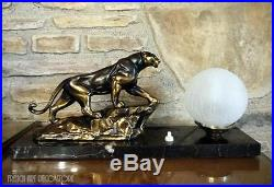 French Art Deco Panther Table Lamp c1930