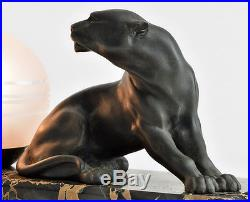 Rare 1930s French ART DECO Panther Sculpture TABLE LAMP by ARMAND GODARD